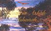 Musik zur Ishanah